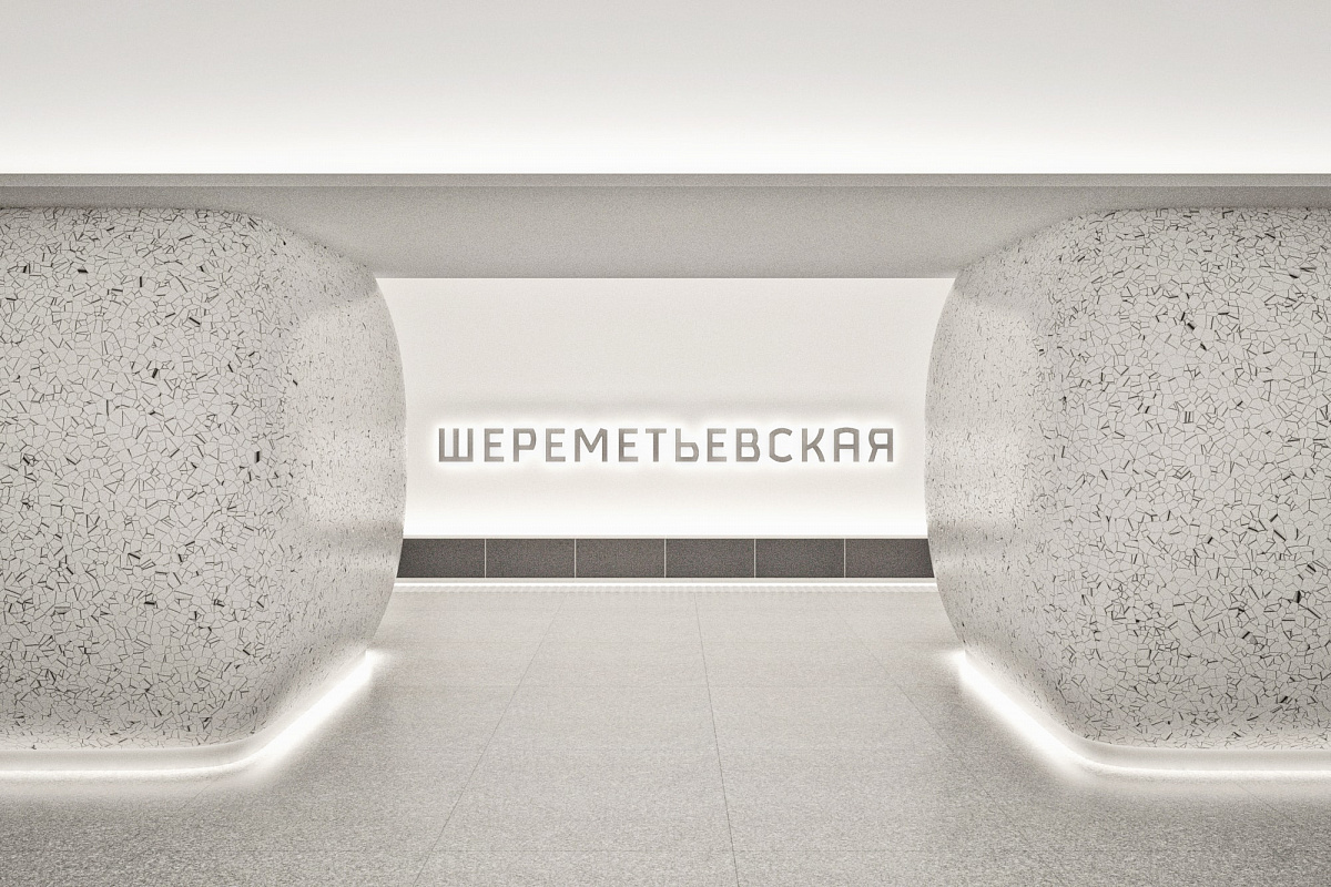 Illumination of the lobby of the metro station Sheremetyevskaya, Moscow